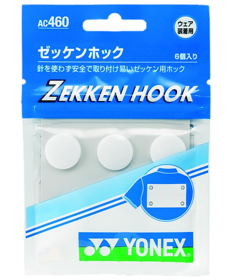 ヨネックス ( YONEX )  テニス・バドミントン ゼッケンホック(6ヶ入り) AC460