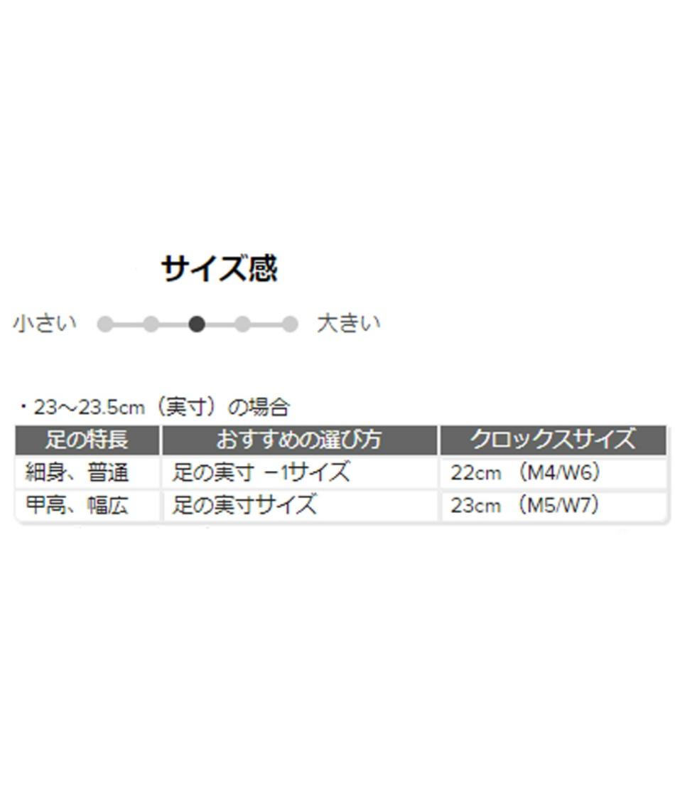 クロックス(crocs) サンダル カディ フラット 11215 【国内正規品】