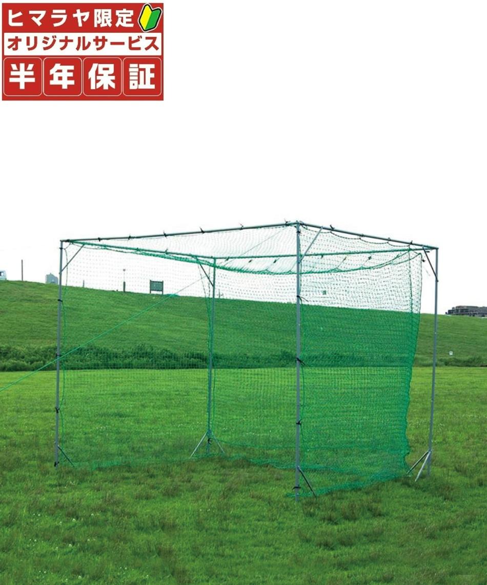 フィールドフォース(FIELDFORCE) 野球 練習器具 大型 バッティングゲージ FBN-3024N2