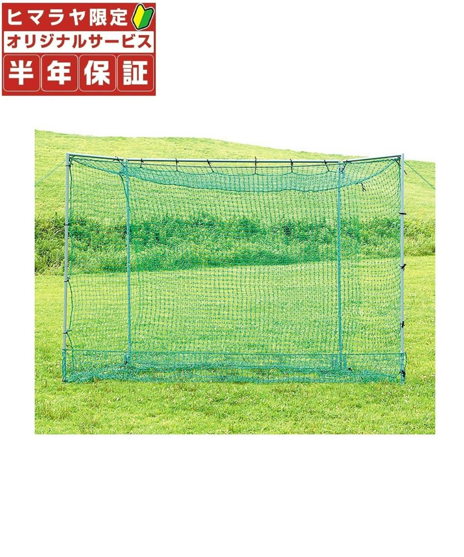 フィールドフォース ( FIELDFORCE ) 野球 練習器具 折畳式 バッティングゲージ スーパーワイド 2.0m×3.0m FBN-2010N2