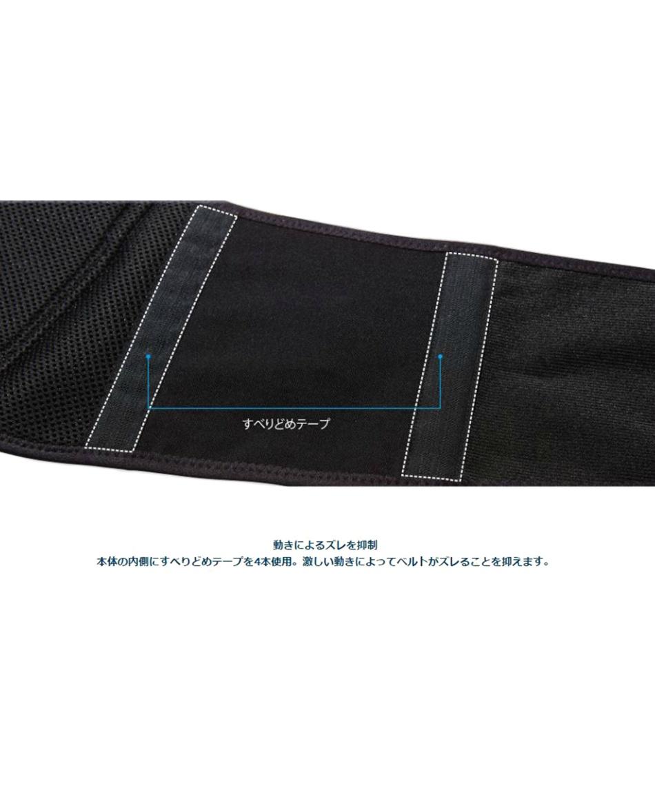 ザムスト(ZAMST) 腰用サポーター ZW-3 Lサイズ 383303