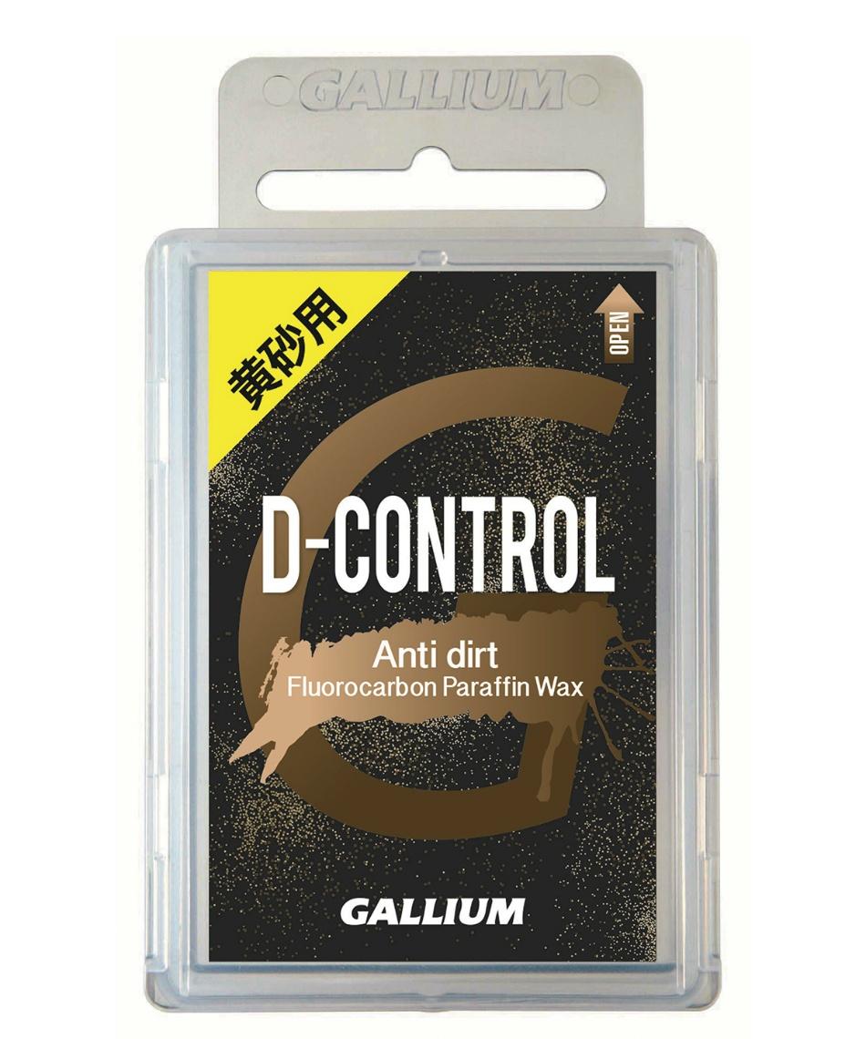 ガリウム ( GALLIUM ) ワックス ベースワックス 黄砂用D-CONTROL 100g コントロール SW2173