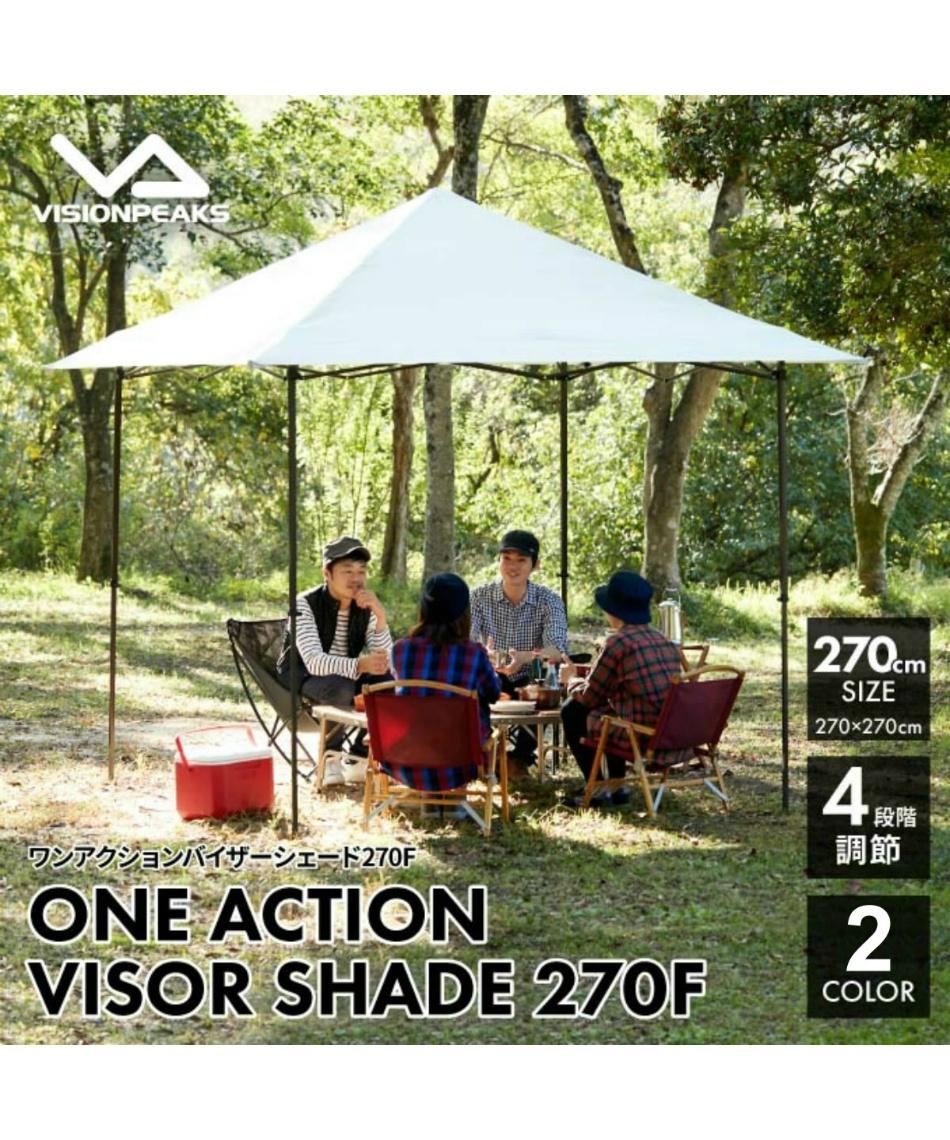 ビジョンピークス ( VISIONPEAKS ) タープテントセット 2.7m ワンアクションバイザーシェード270F VP160201H01 横幕付