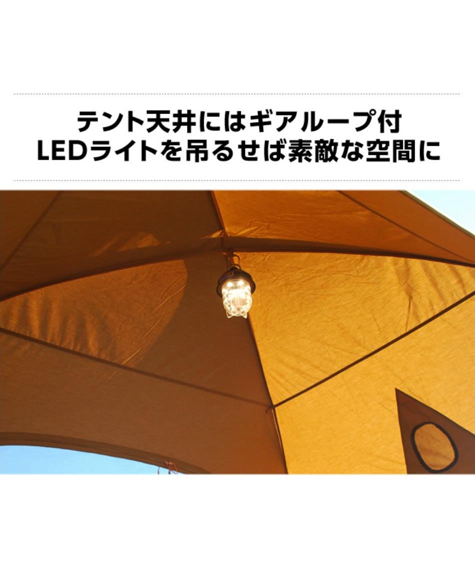 テント カンガルーテント TCルーテント VP160102I02