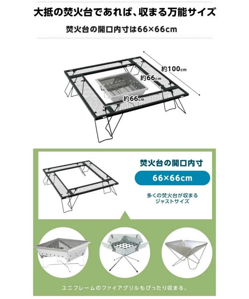ビジョンピークス(VISIONPEAKS) 焚火テーブル 囲炉裏 マルチファイアプレイステーブル VP160401J01