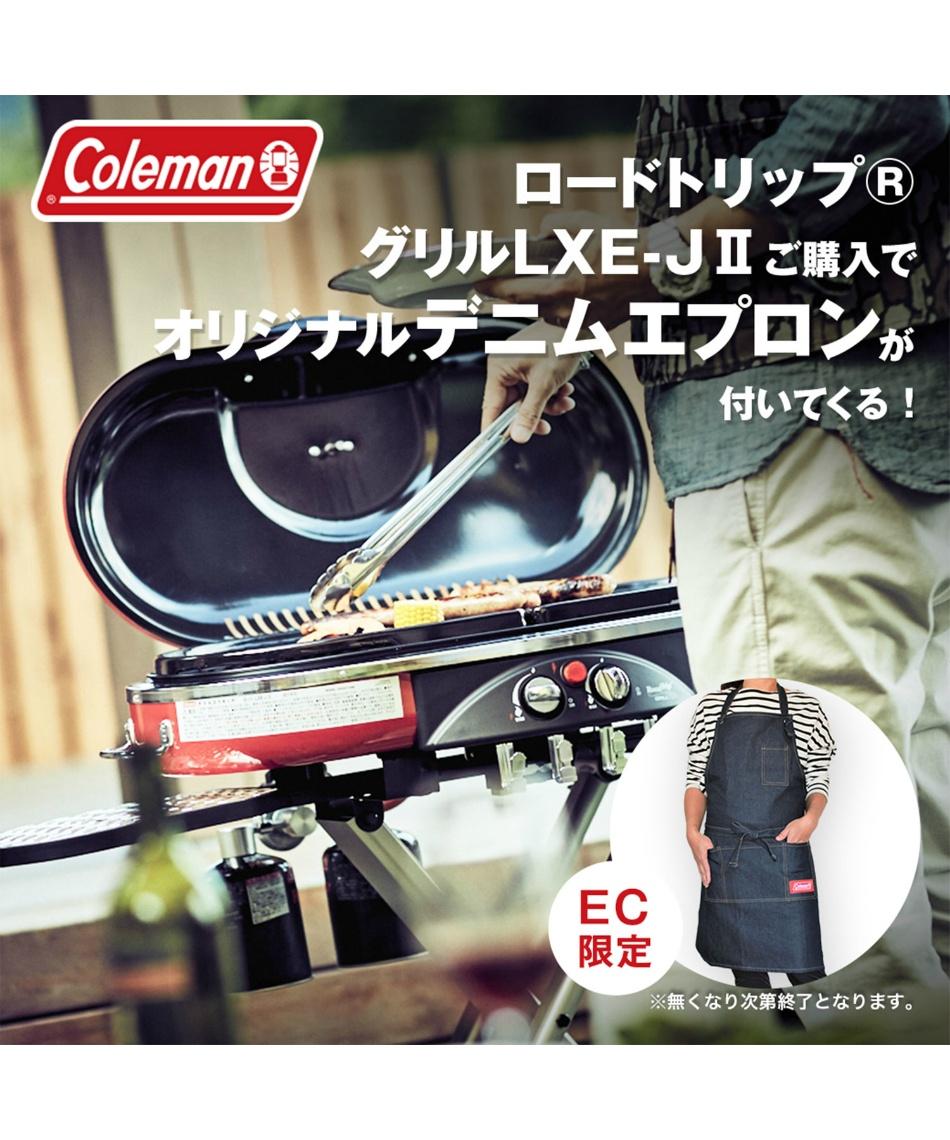 コールマン(Coleman) バーベキューグリル ロードトリップグリルLXE-J II ボーナスパック 2000036905