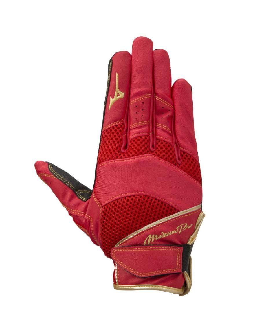 ミズノ(MIZUNO) 守備用手袋 一般 守備用手袋 一般 ミズノプロ守備手袋 1EJED03562 グラブと一体となって球際を制する!IGNITION RED限定カラー