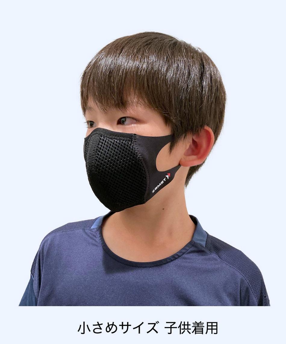 ザムスト(ZAMST) マスク マウスカバー 小さめサイズ 2枚入り  389401