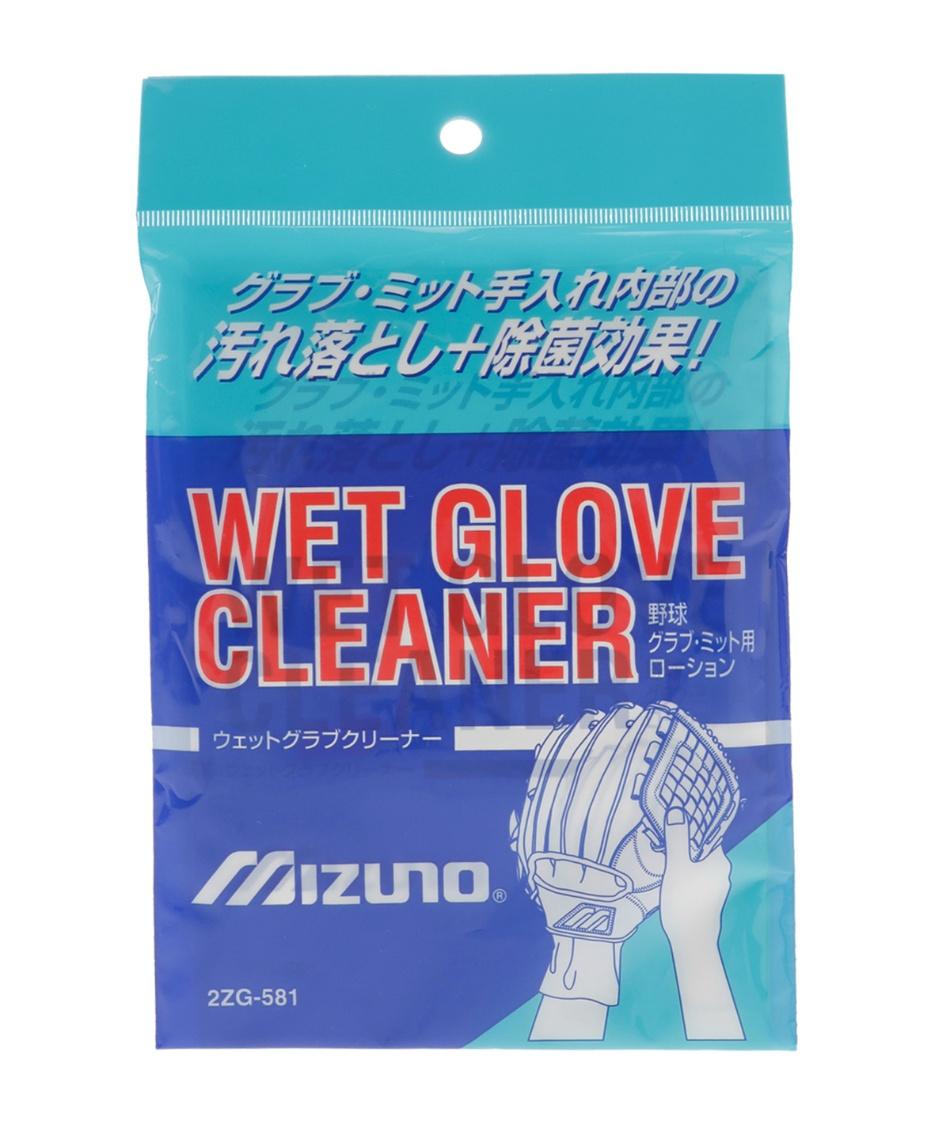 ミズノ ( MIZUNO )  野球 グラブ クリーナーシート ウエットグラブクリーナー 2ZG581