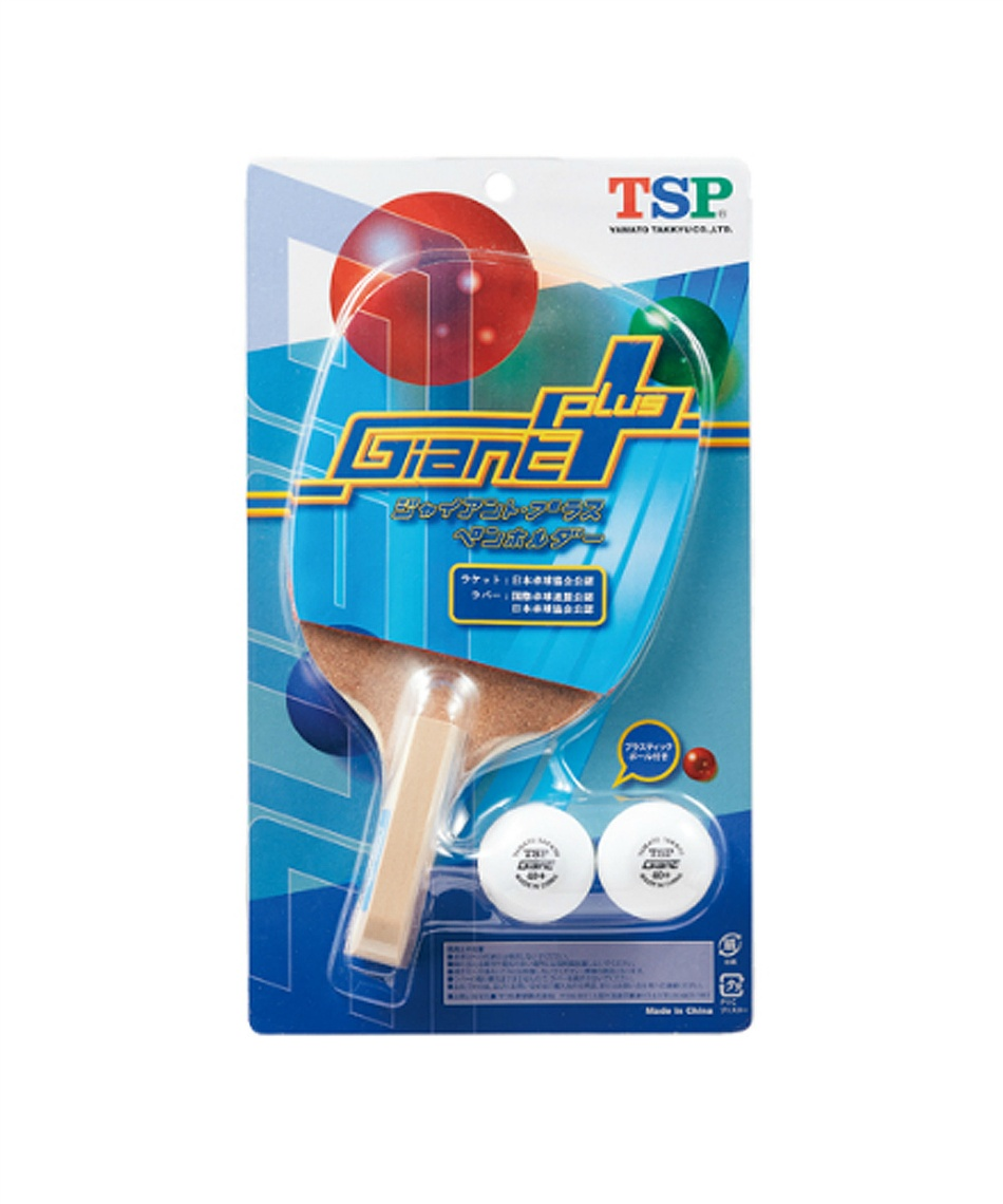 ティーエスピー(TSP) 卓球 張り上げ済みラケット ジャイアントプラス ペンホルダー 140 025520
