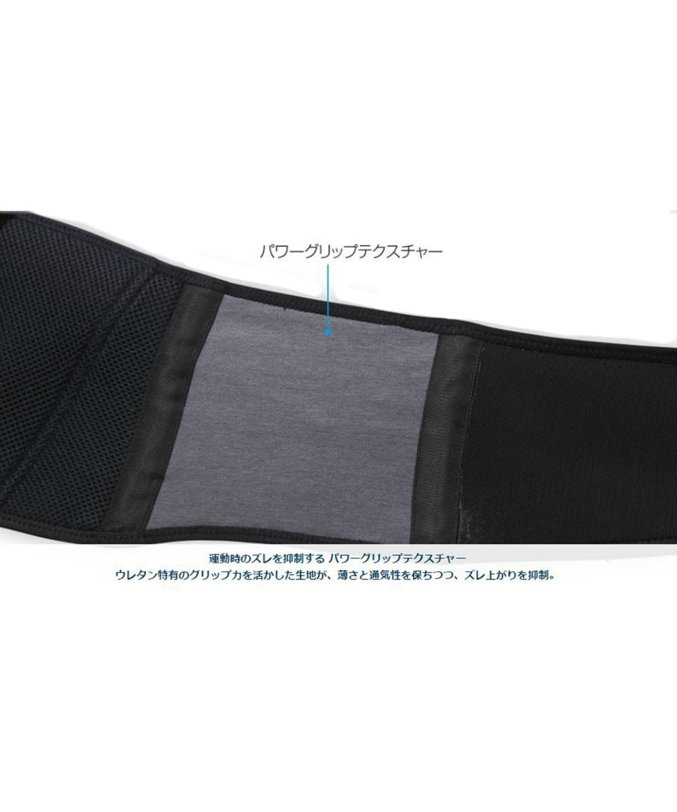 ザムスト(ZAMST) 腰用サポーター ZW-5 Lサイズ 383503