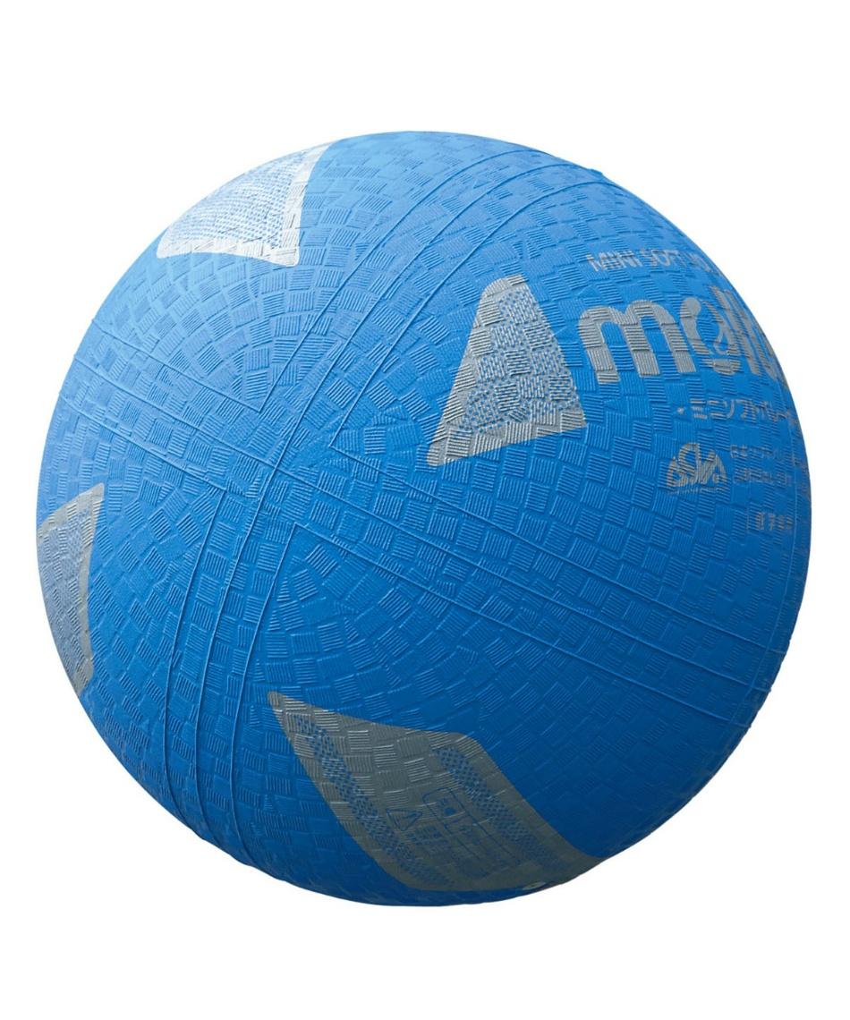 モルテン(molten) ソフトバレーボール ミニソフトバレーボール S2Y1200 C