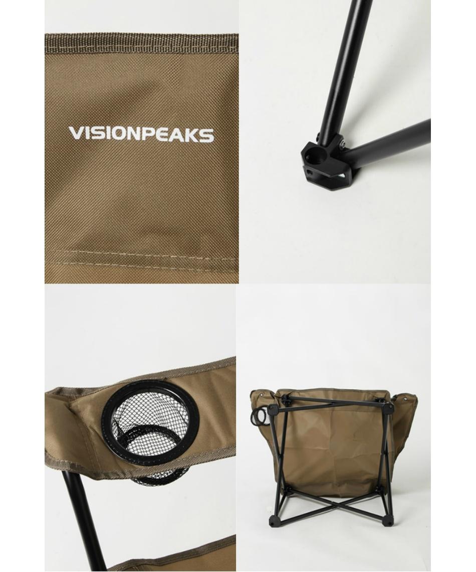 ビジョンピークス ( VISIONPEAKS ) アウトドアチェア アームチェア VP160405H01