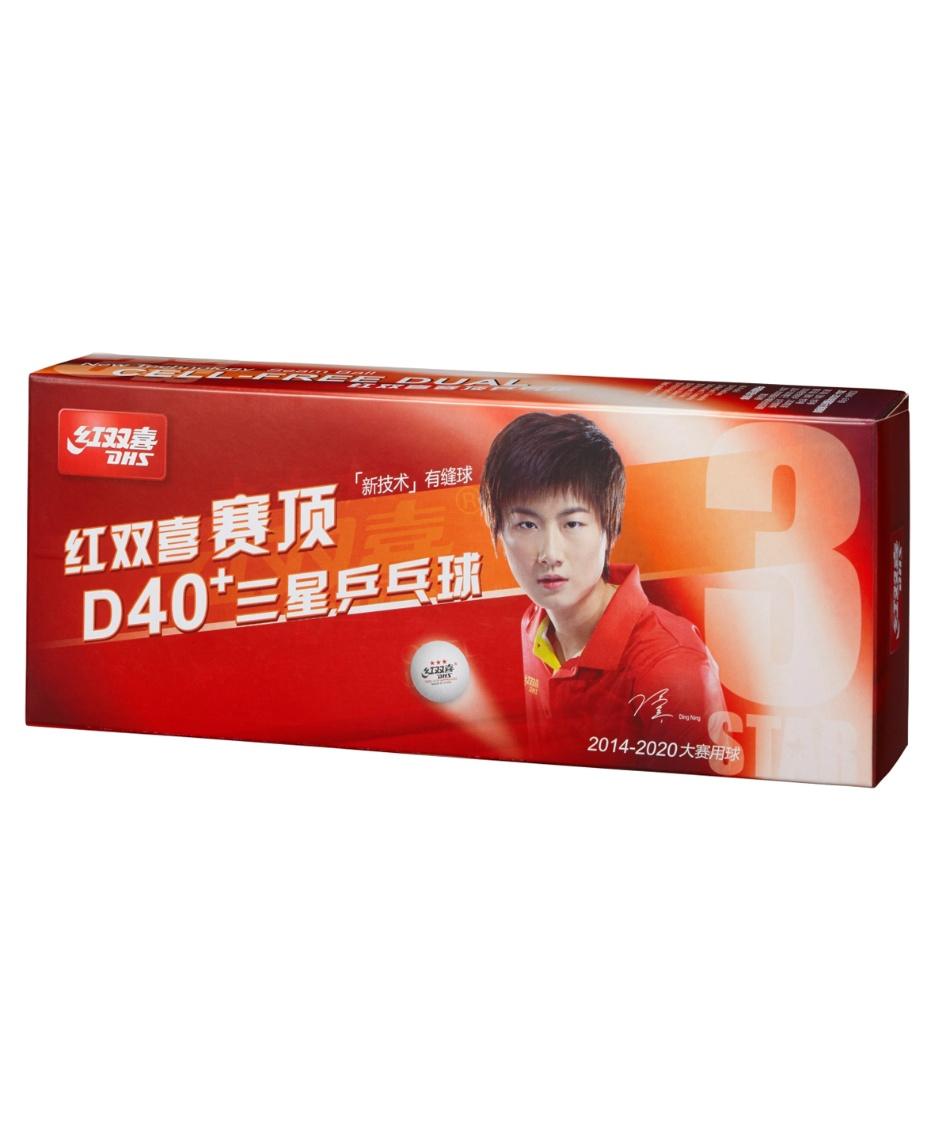 ニッタク ( Nittaku )  卓球ボール DHS-D プラ3スター 硬式40ミリ 公認球 NB-1505