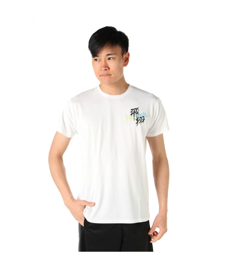 ビジョンクエスト(VISION QUEST) ハンドボールウェア 半袖シャツ グラフィック VQ570105I01