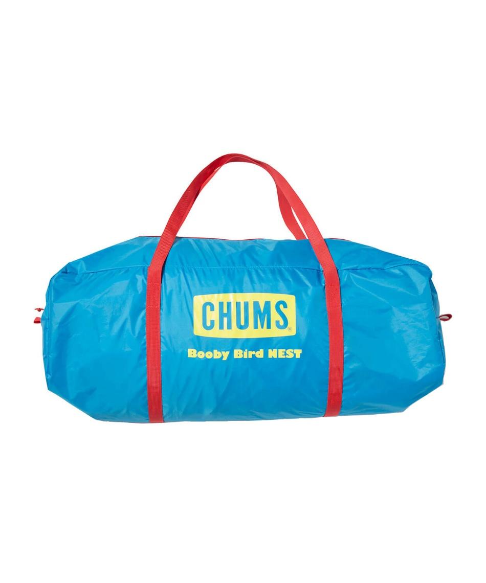 チャムス(CHUMS) テント ドームテント ブービーバードネスト Booby Bird Nest CH62-1323