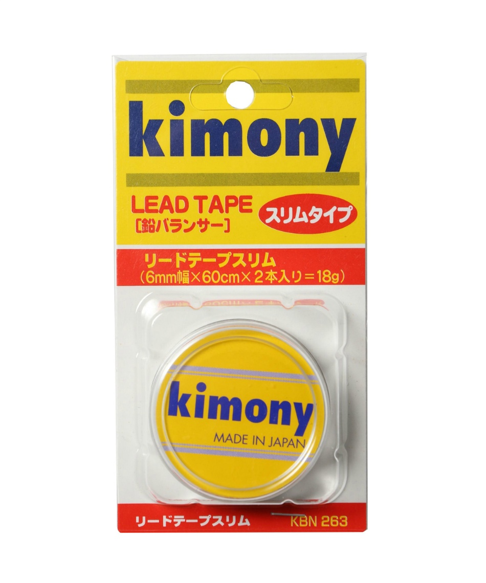 キモニー(KIMONY) テニスラケット 重り リードテープスリム KBN263