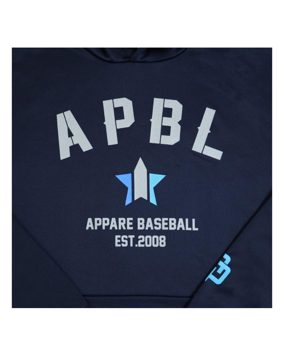 APPARE 野球 スウェットパーカー 天晴 スウェット アッパレ アーミーパーカー