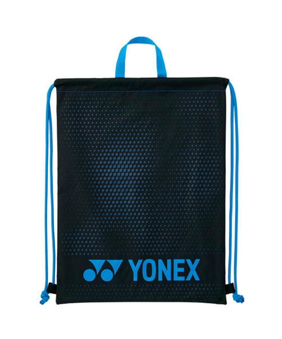 ヨネックス(YONEX) ナップサック BAG2092