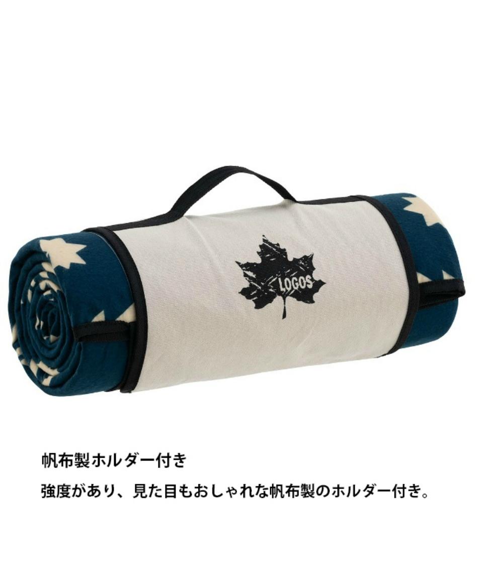 ロゴス(LOGOS) レジャーシート 断熱防水ピクニックサーモマット 71809732