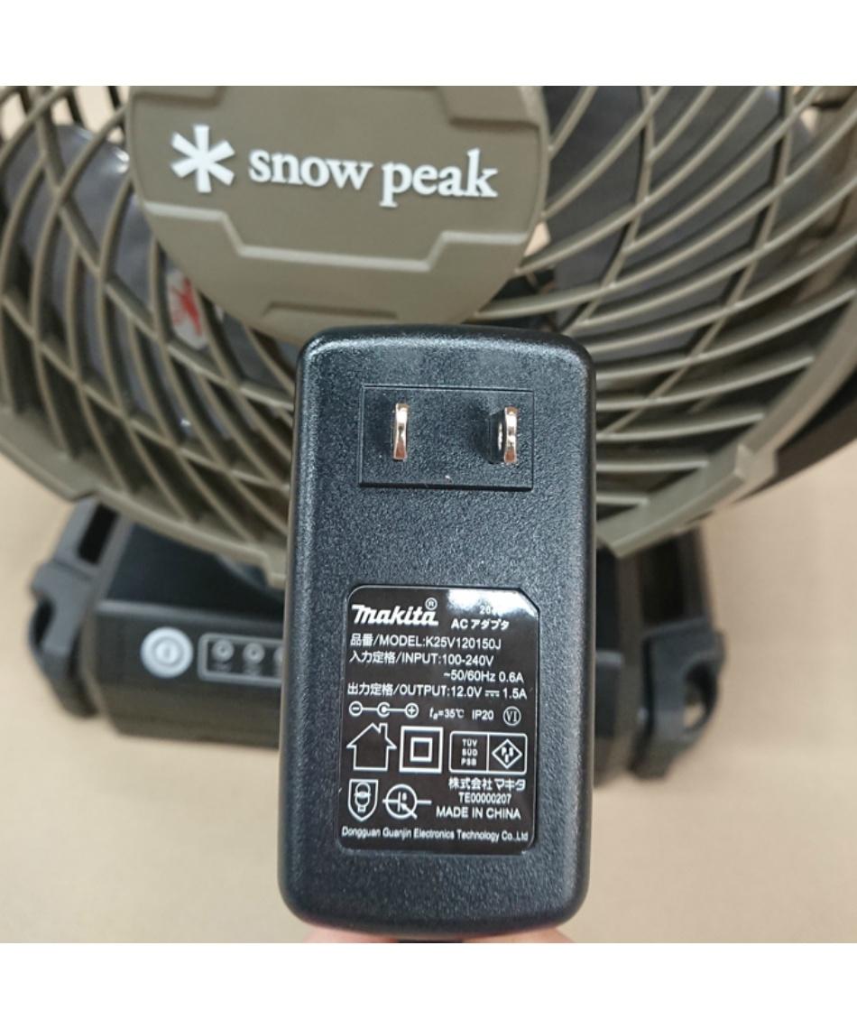 スノーピーク(snow peak) 扇風機 フィールドファン MKT-102