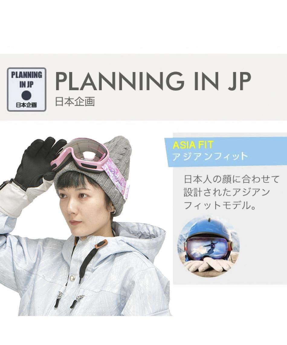 ディーズ(DEES) スキー スノーボード ゴーグル DBG-932