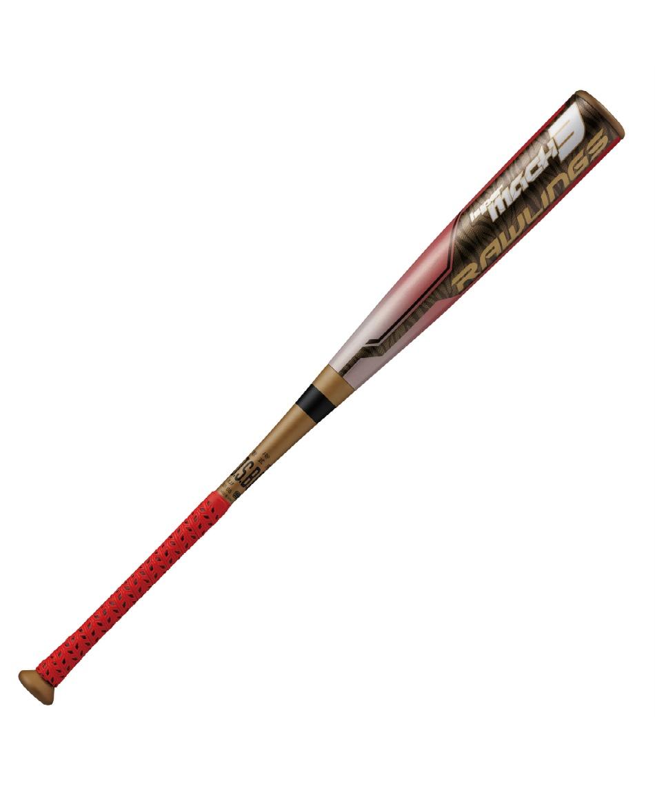 ローリングス(Rawlings) 野球 一般軟式バット HYPER MACH-3 ミドル BR0FHYMA3