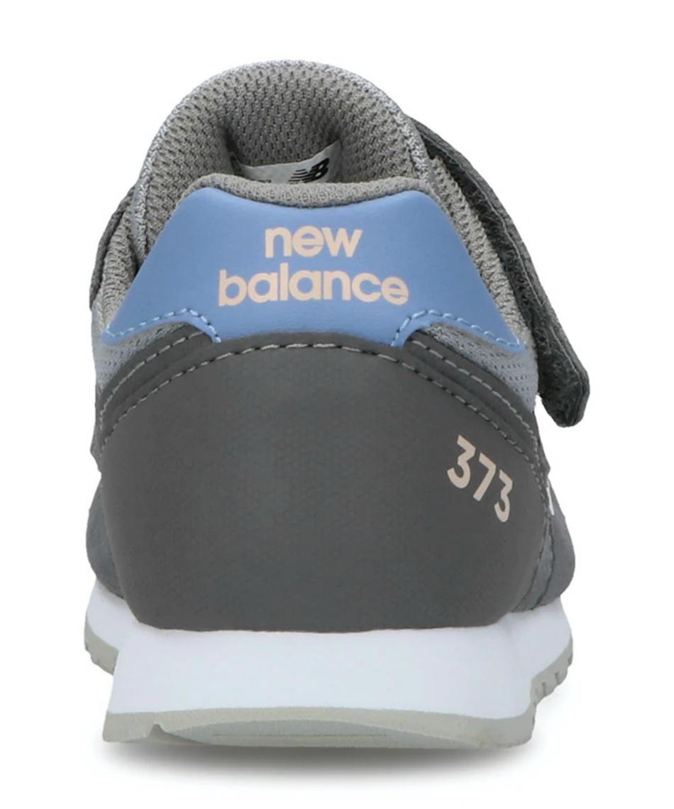 ニューバランス(new balance) ジュニアスニーカー YV373CG2 M