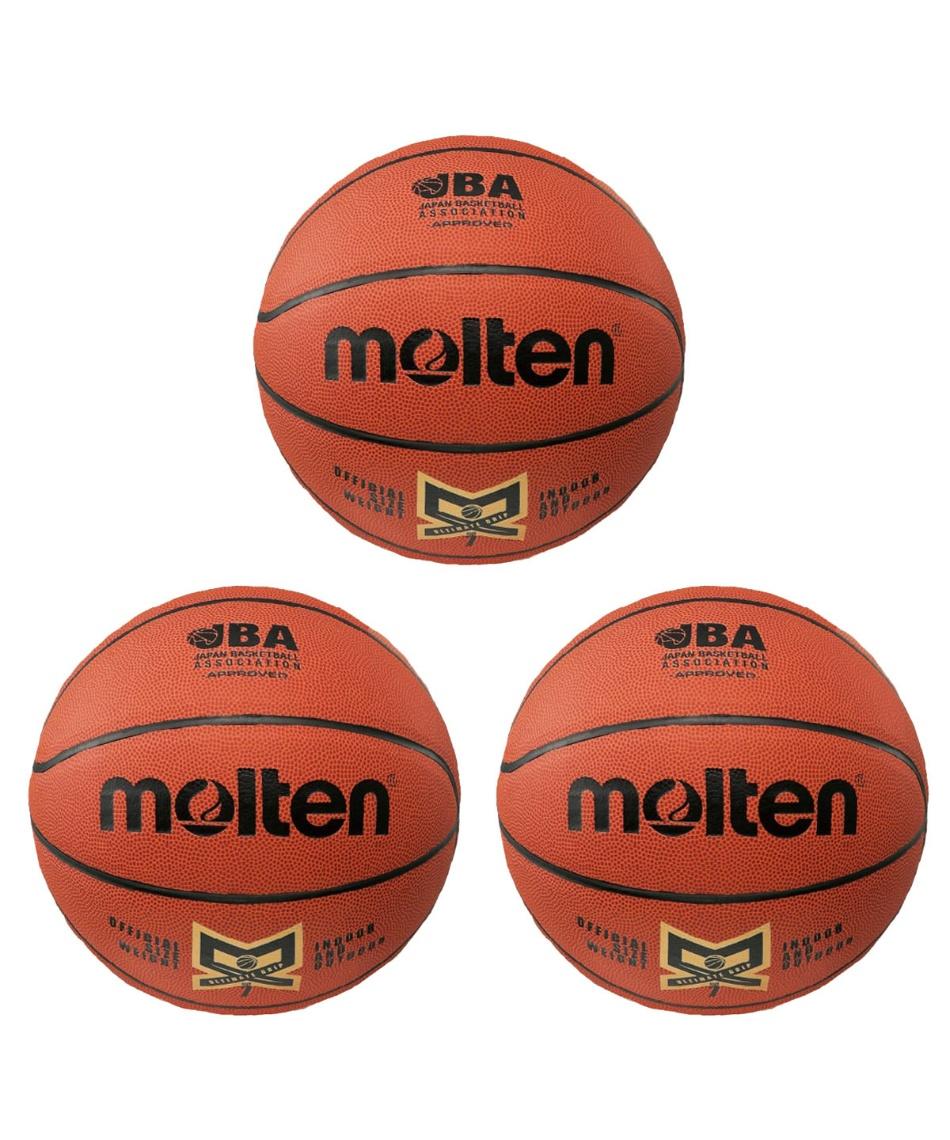 モルテン ( molten ) バスケットボール 7号球  3点セット 人工皮革 検定球 MX7NDXH