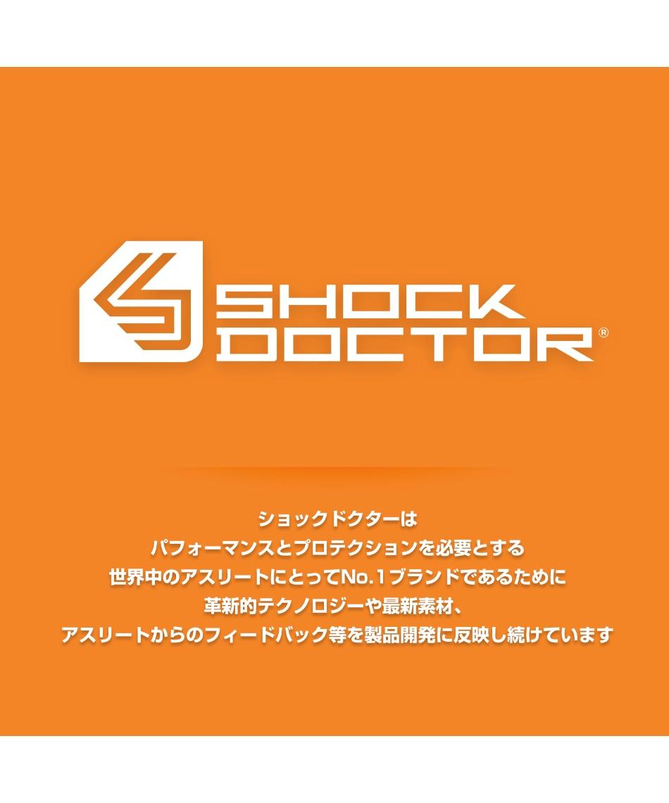 ショックドクター ( SHOCKDOCTOR ) 野球 ファウルカップ バイオフレックスカップ 201