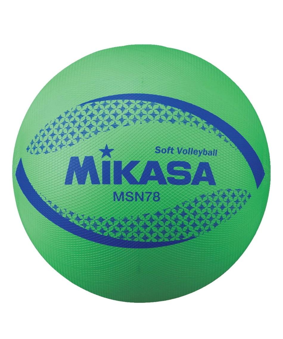 ミカサ(MIKASA) ソフトバレーボール 円周78cm 約210g MSN78 G