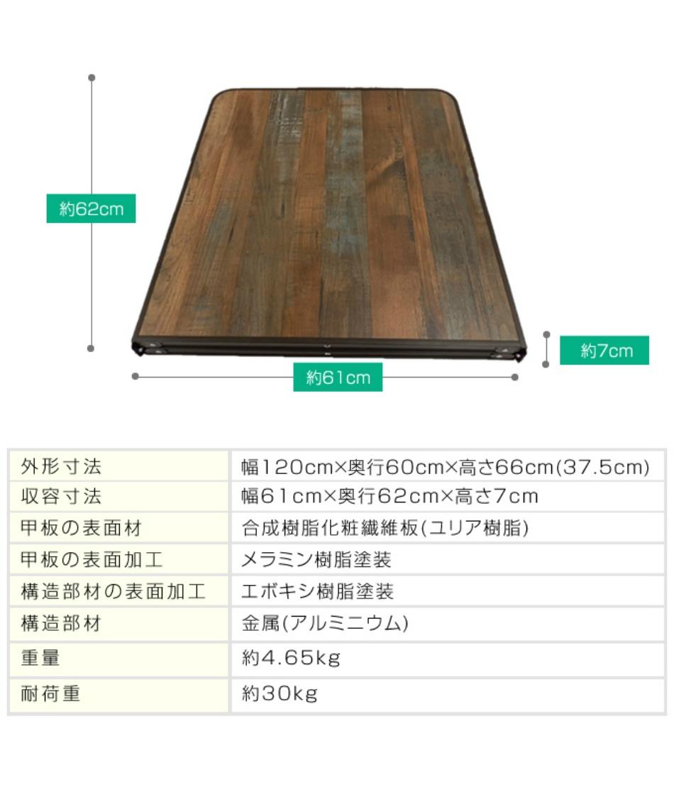 ビジョンピークス(VISIONPEAKS) アウトドアテーブル 120cm 2WAYキャンプテーブル120 VP160401I01