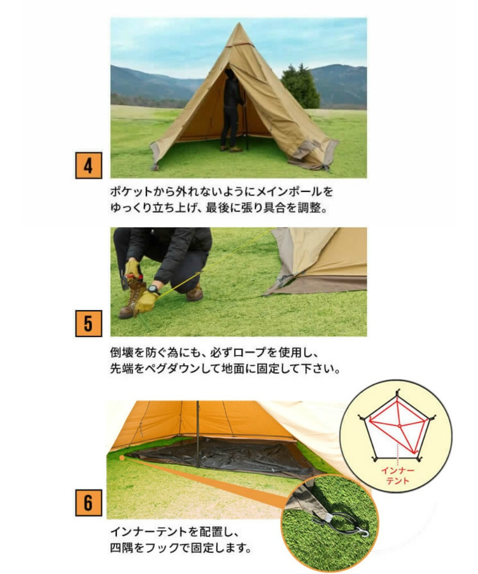 ビジョンピークス(VISIONPEAKS) テント ワンポールテント TCティピシェルター インナー付セット VP160101I01