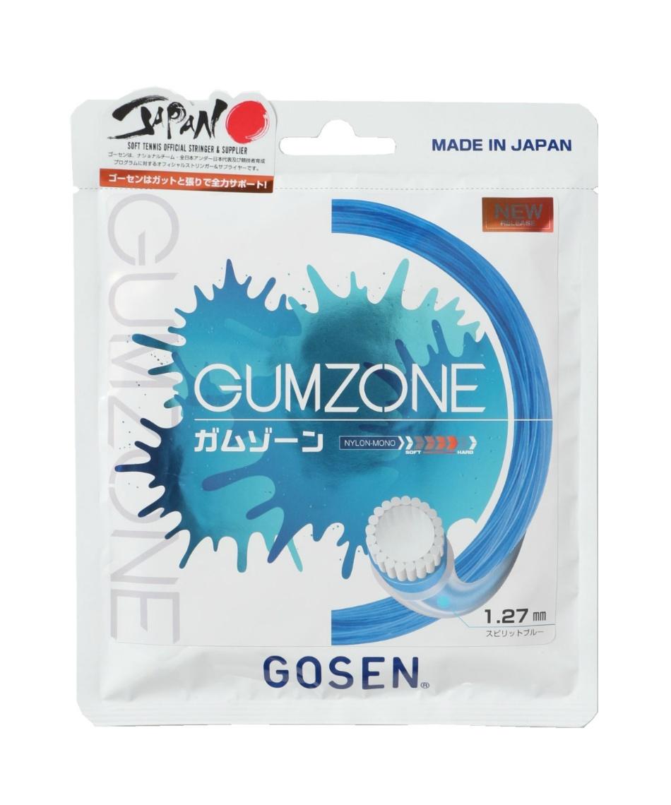 ゴーセン(GOSEN) ソフトテニスガット ガムゾーン127 GUMZONE SSGZ11SB