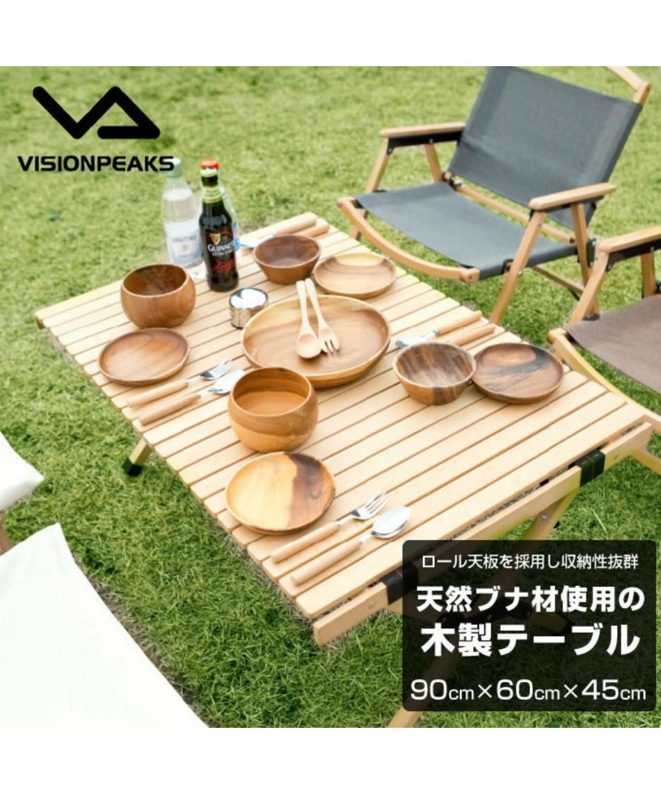 ビジョンピークス(VISIONPEAKS) アウトドアテーブル 90cm クラシックウッドロールテーブル VP160401I07