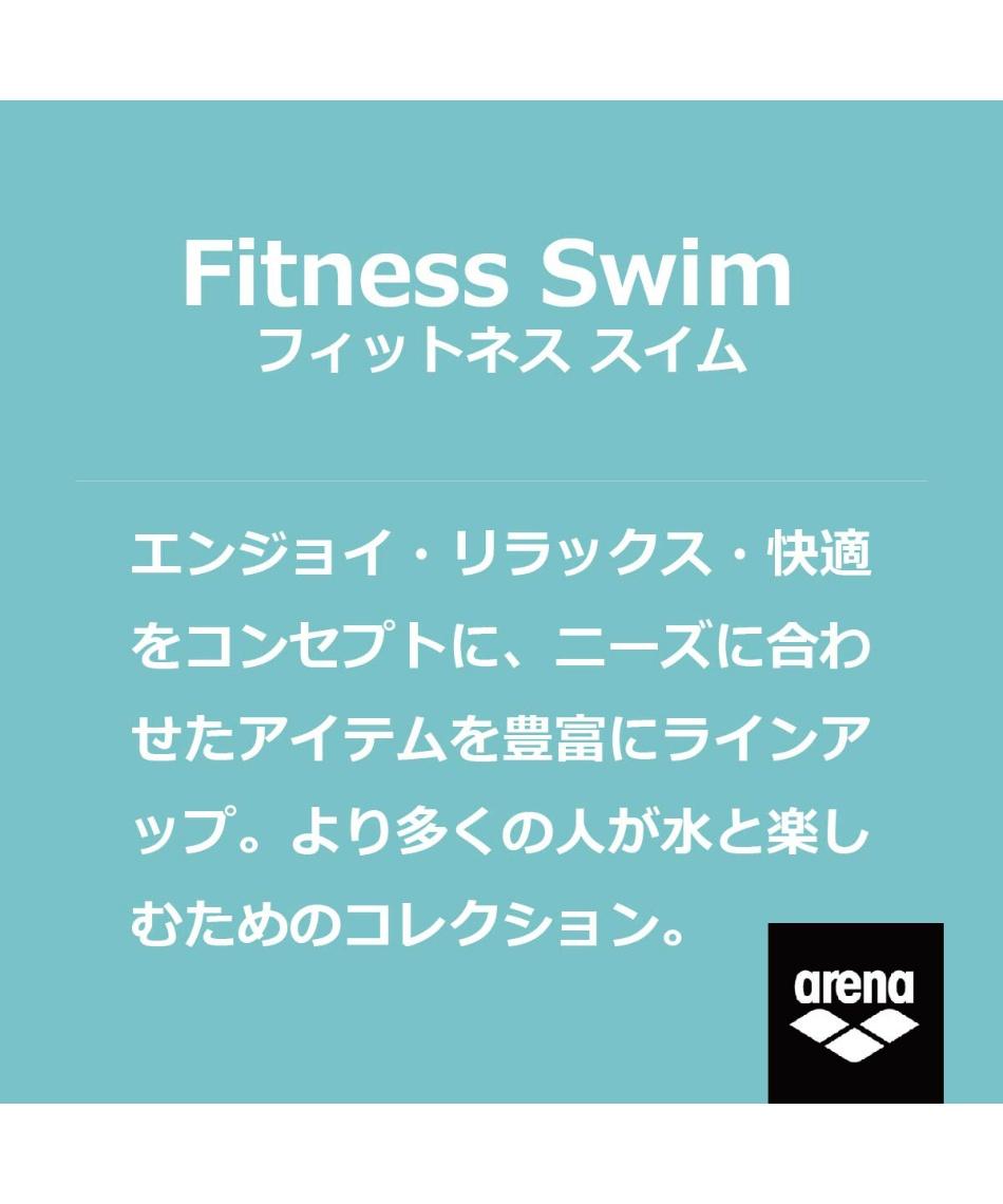 アリーナ(arena) フィットネス水着 セパレート 大きめカラースナップ付きセパレーツ 差し込みフィットパッド LAR-0241W-MNRD