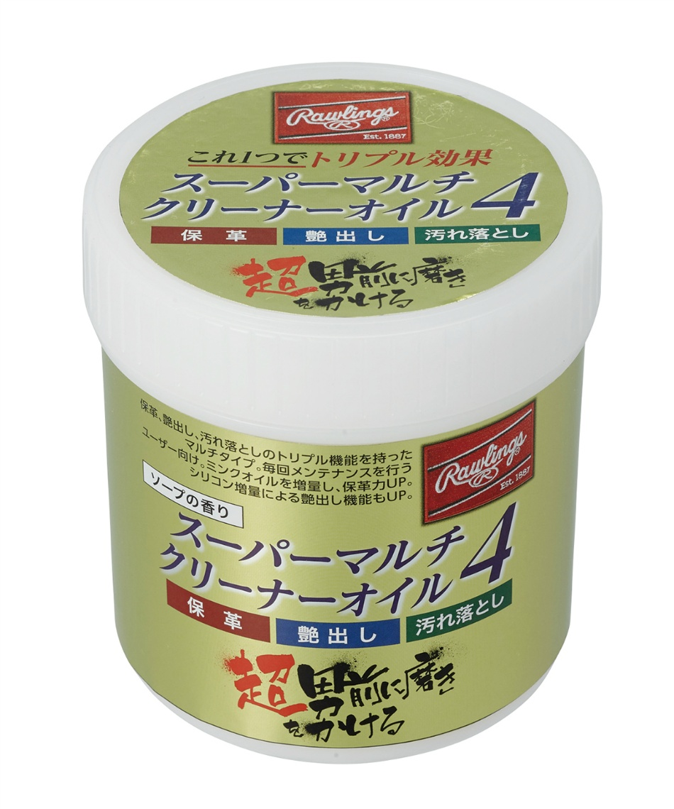 ローリングス(Rawlings) 野球 グラブオイル スーパーマルチクリーナーオイル4 保革 艶出し 汚れ落とし ソープ EAOL10S02