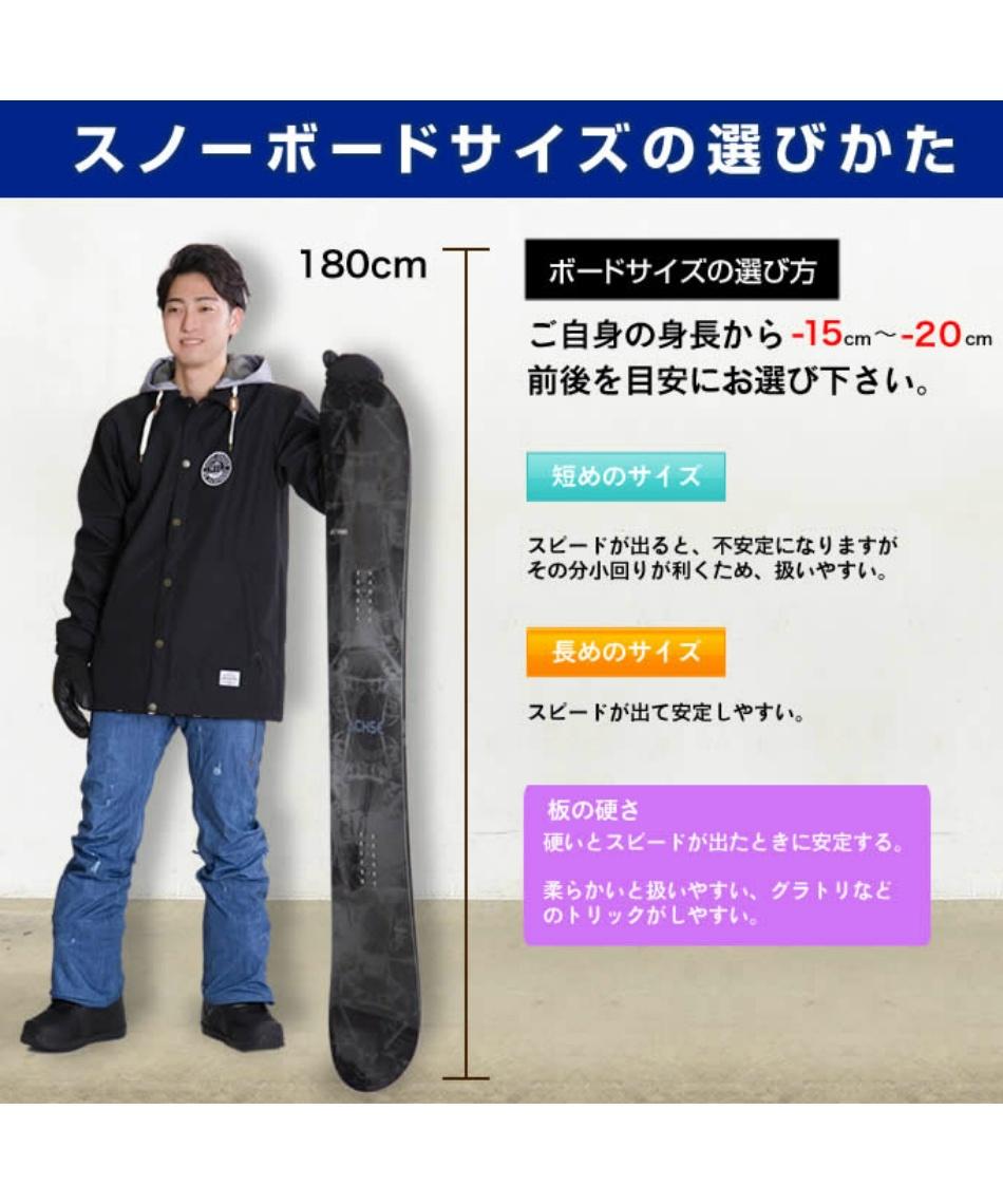 ローム(ROME) スノーボード 板 チープトリック CHEAPTRICK 【国内正規品】【20-21 2021モデル】