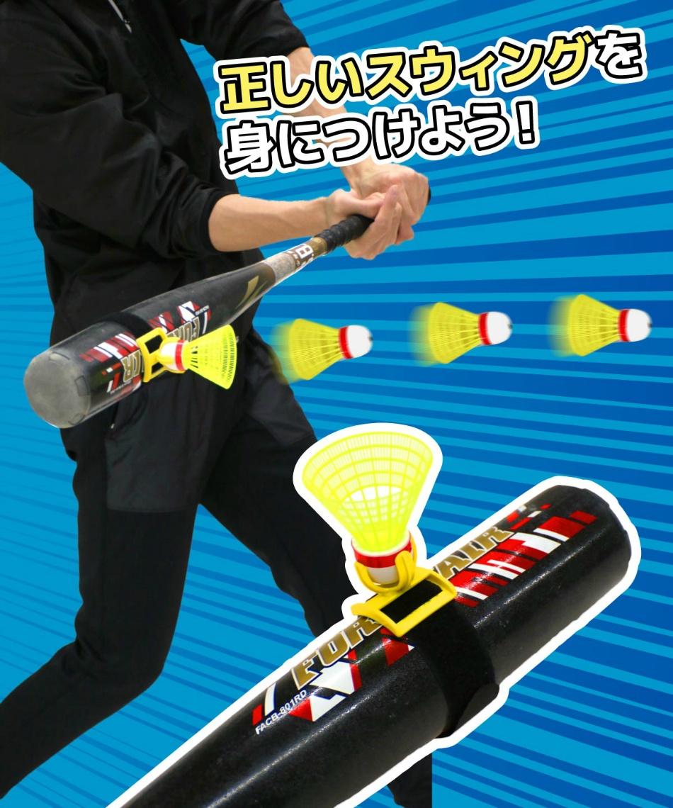 フィールドフォース(FIELDFORCE) 野球 トレーニング用品 スピードシャトルランチャー FSSL-3P