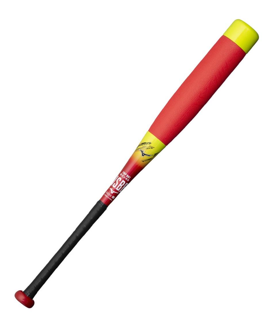 ミズノ(MIZUNO) 野球 少年軟式バット 少年軟式用FRP製 ビヨンドマックスEV2 1CJBY15776