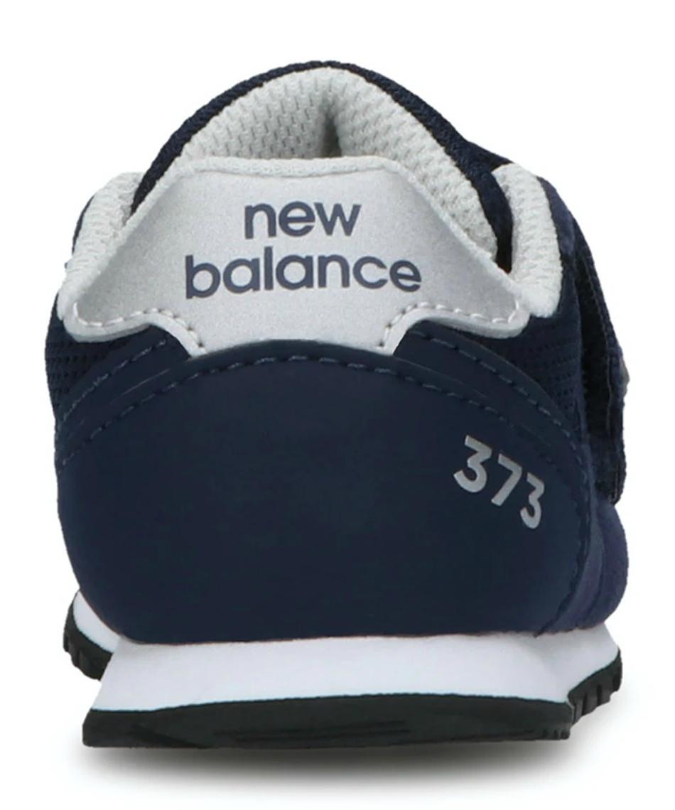 ニューバランス(new balance) ジュニアスニーカー IZ373CS2 W