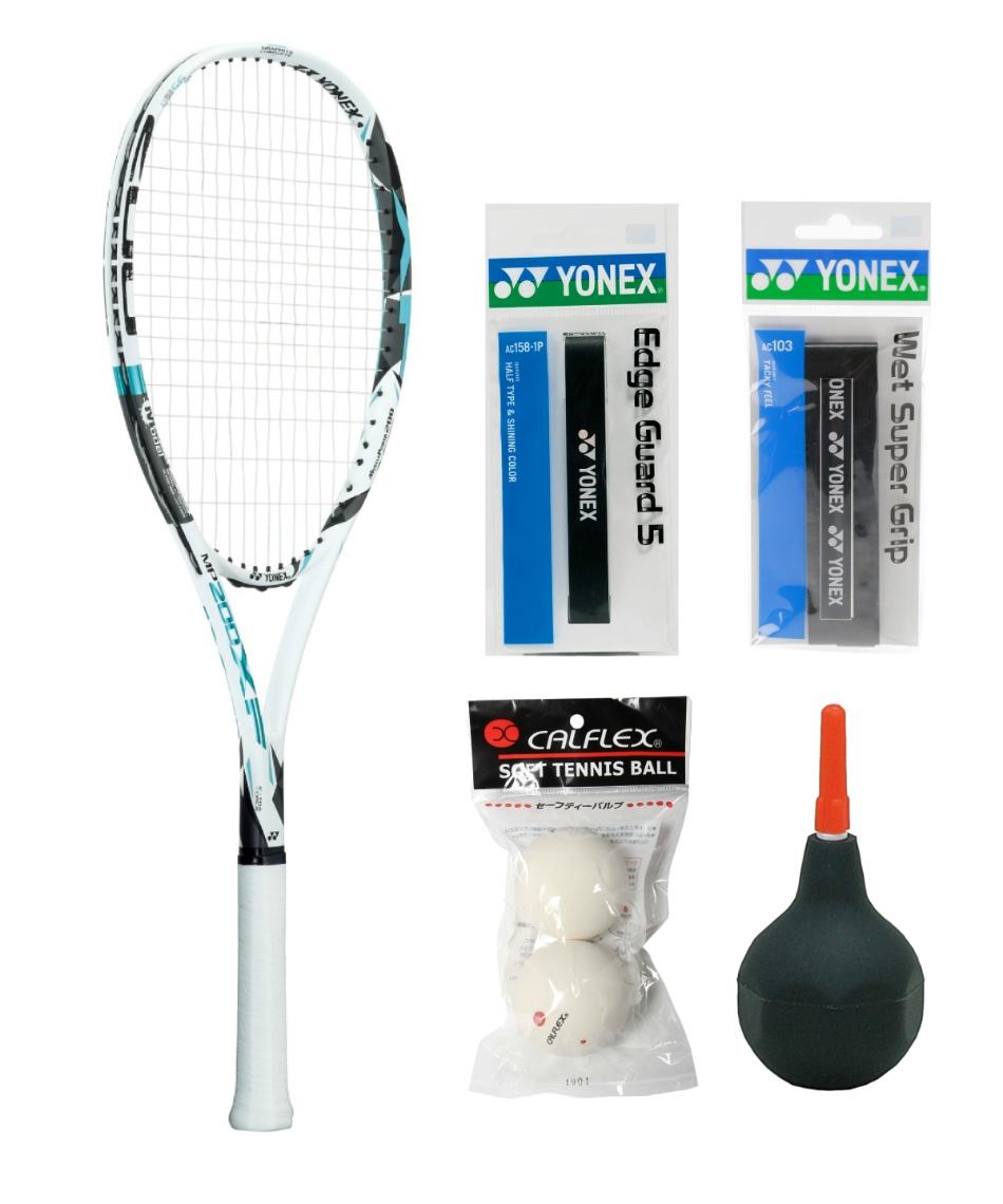 ヨネックス(YONEX) 5点セット ソフトテニスラケットセット マッスルパワー200XF + グリップ + ソフト練習球2球 + エッジガード5 + セーフティバルブポンプ