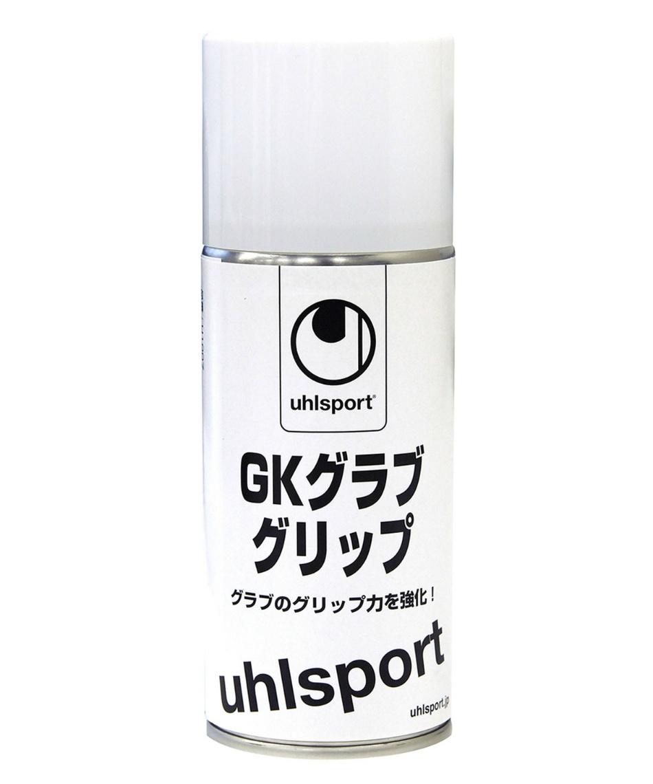 ウールシュポルト ( uhlsport ) サッカー キーパーグローブ ゴールキーパーグラブ グリップ U1007
