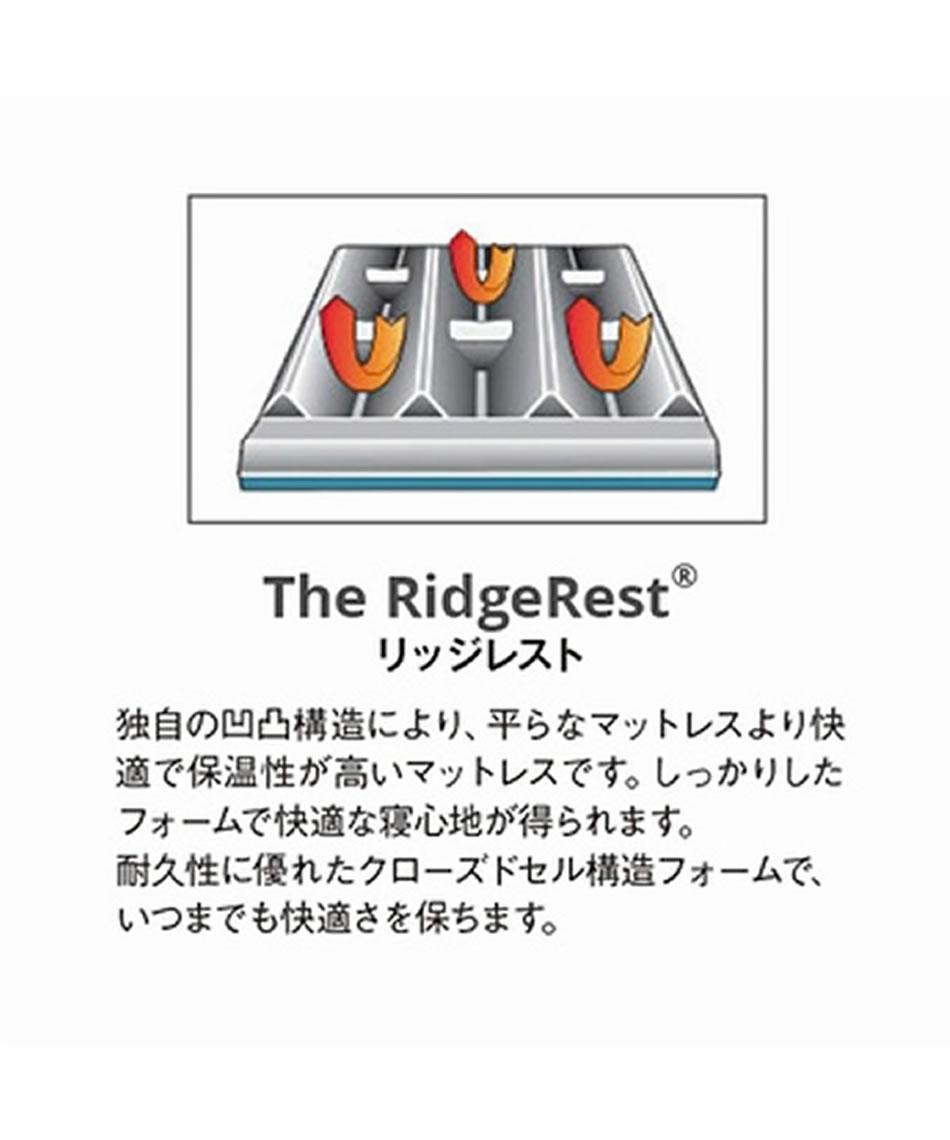 サーマレスト(THERMAREST) マット 小型 リッジレスト クラシック レギュラー 30432