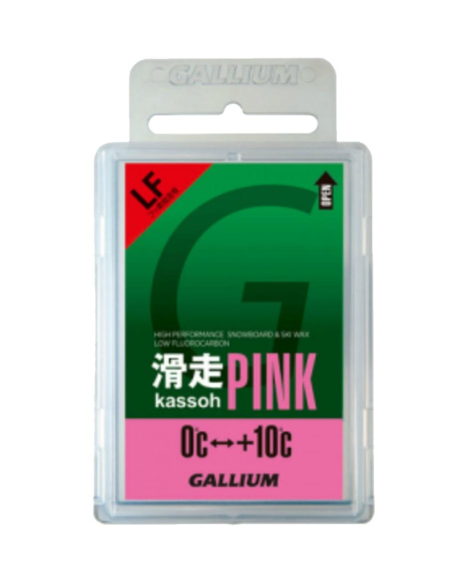 ガリウム(GALLIUM) ワックス 滑走ワックス 滑走ワックス 滑走ピンク SW2126