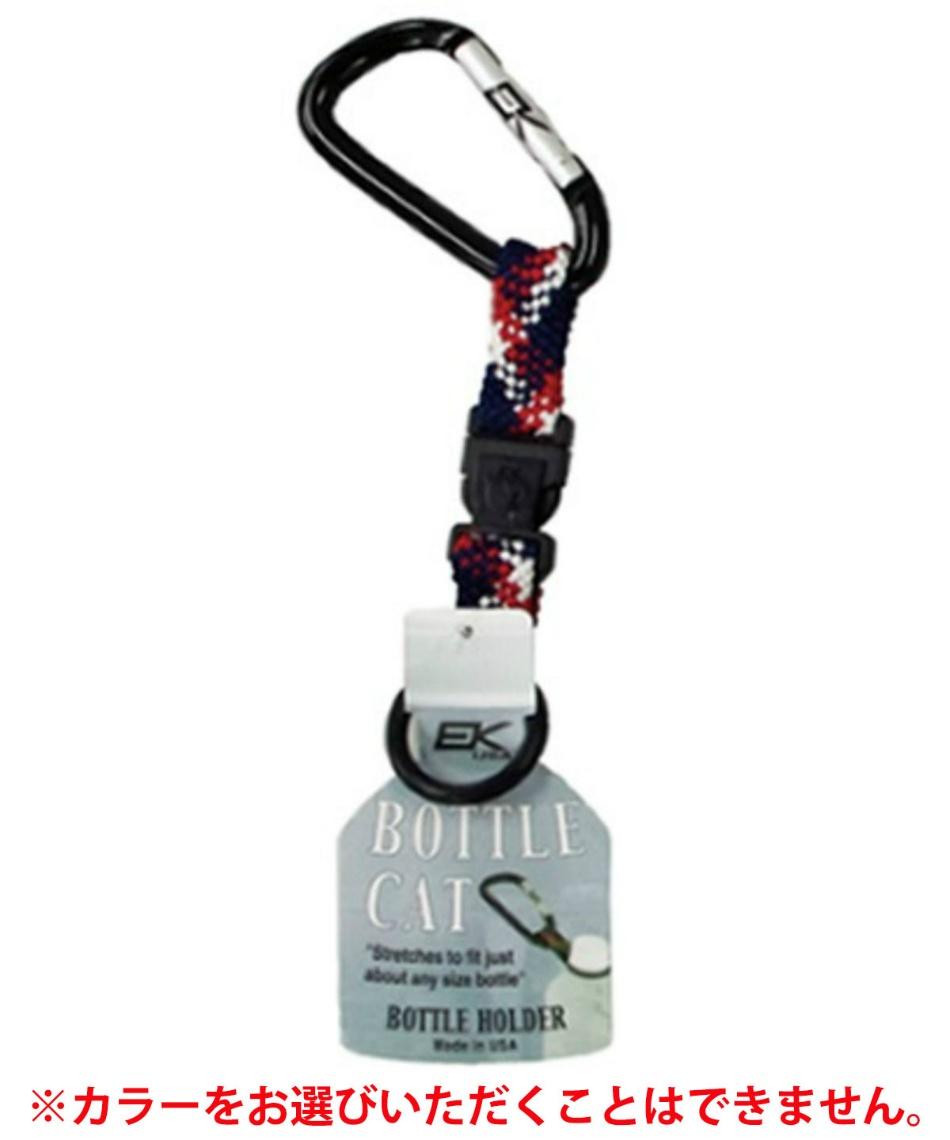 ハイマウント(HIGHMOUNT) カラビナ付きボトルホルダー 16509