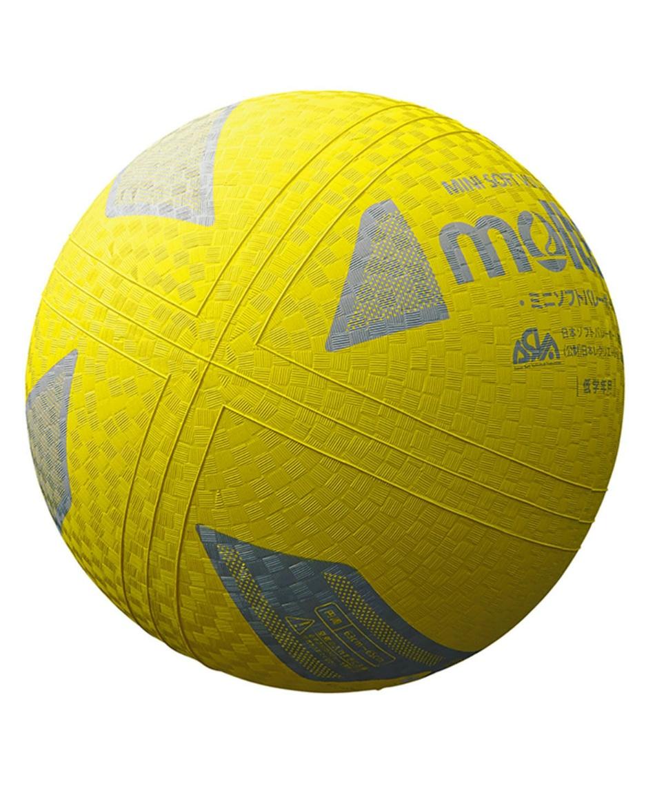 モルテン(molten) ソフトバレーボール ミニソフトバレーボール S2Y1200 Y