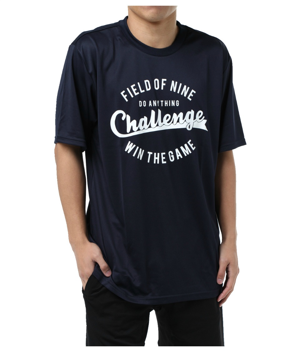 ビジョンクエスト ( VISION QUEST ) 野球ウェア 半袖Tシャツ デザインTシャツ VQ550305H03