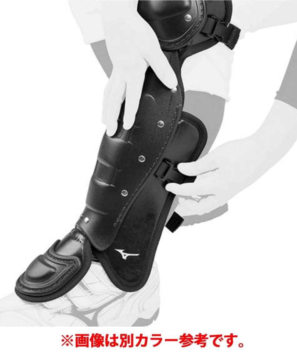 ミズノ ( MIZUNO )  ソフトボール プロテクター ジュニア ソフト 少年用 レガース Sサイズ 1DJLS51014