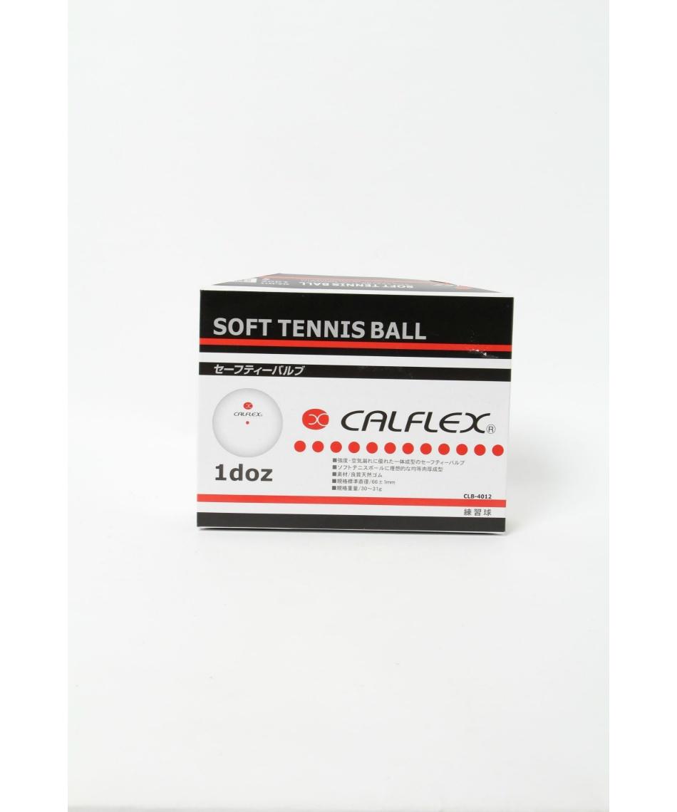 カルフレックス(CALFLEX) ソフトテニスボール ソフト練習球12球 バルブ式 CLB-4012